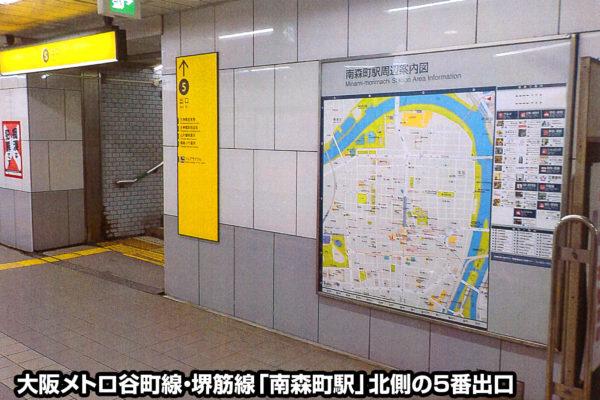南森町駅周辺案内地図の場所